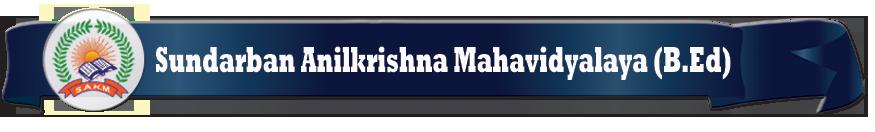 Sundarban Anilkrishna Mahavidyalaya(B.Ed)